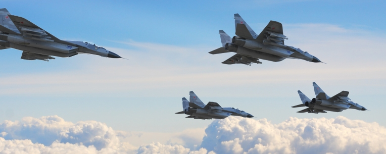 migs_formation